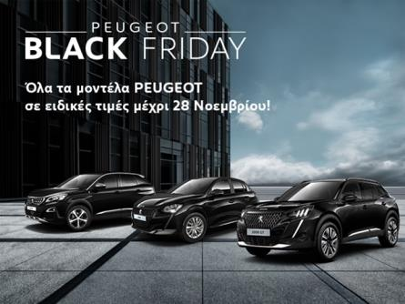 «BLACK FRIDAY» by PEUGEOT!