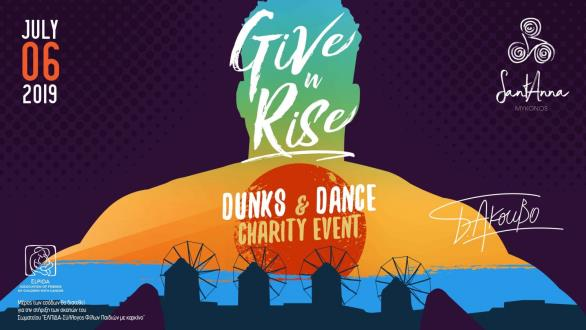 Give n Rise: Dunks and Dance by Giannis Antetokounmpo στα κανάλια Novasports
