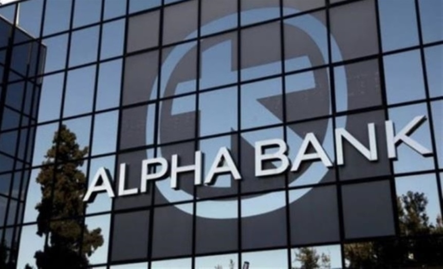 «Best Issuing Bank in Southern Europe» για το 2019 η Alpha Bank